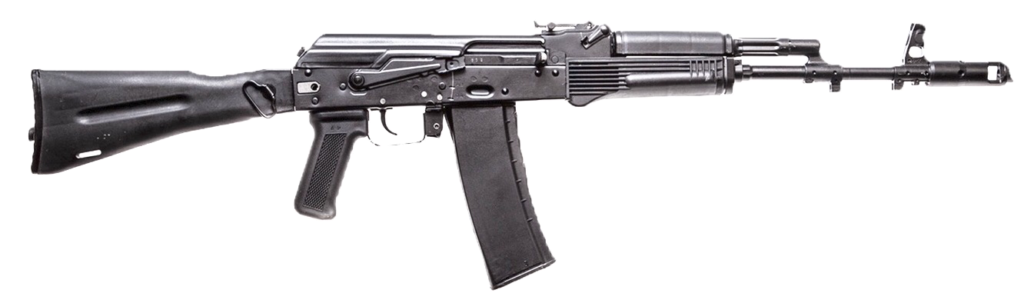 Карабин Сайга (АК-101)