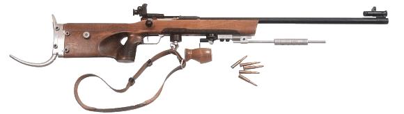 Крупнокалиберная винтовка Рекорд-2