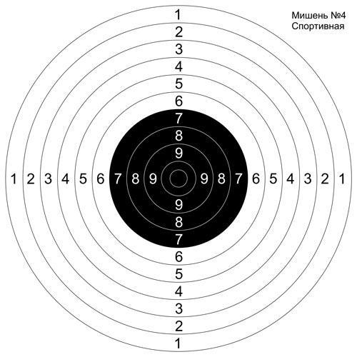 target-sport
