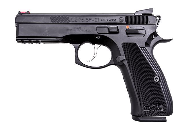 Пистолет CZ 75 Стрелковый клуб Измайлово тир в Москве