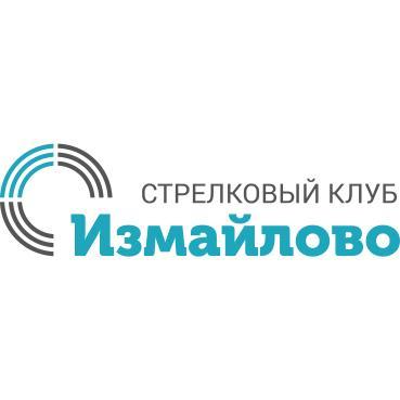 Перечень документов, необходимых для предоставления государственных услуг