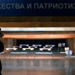 Высокоточная стрельба стрелковый клуб Москва